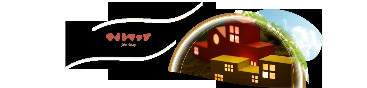 愛知県春日井市、名古屋市、岐阜県中津川市の檜の注文住宅は田口建設